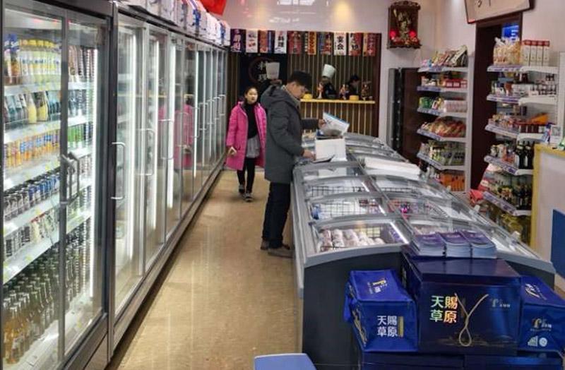 新型便利店海鲜保鲜柜